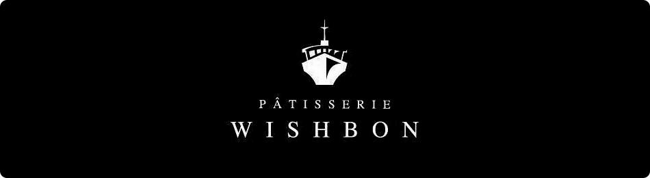 ウイッシュボンの自社ブランドとして生み出し、育て続けております。