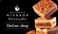 WISHBON 公式通販サイト