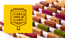 キャラメルラボ 公式サイト